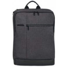 Бизнес рюкзак Xiaomi Classic Business Backpack Dark Grey (Серый)