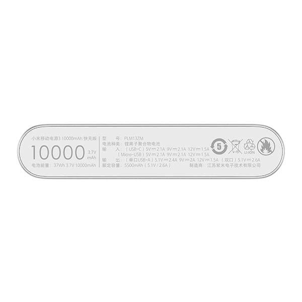 Внешний аккумулятор Xiaomi Mi Power Bank 3 Type-C + 2USB Silver Fast Charge 18W (PLM13ZM)(10000mAh, серый)