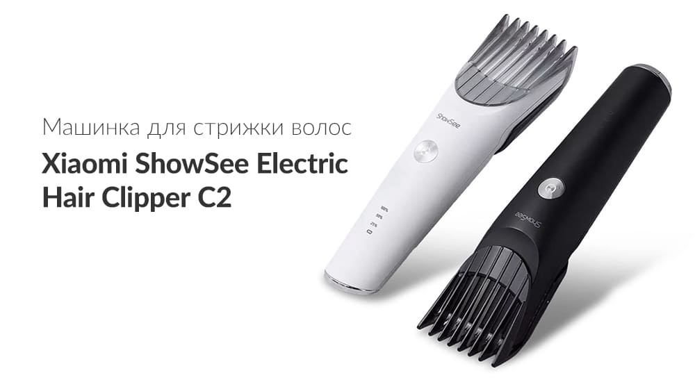 Xiaomi Showsee C2 Electric Hair Trimmer 4