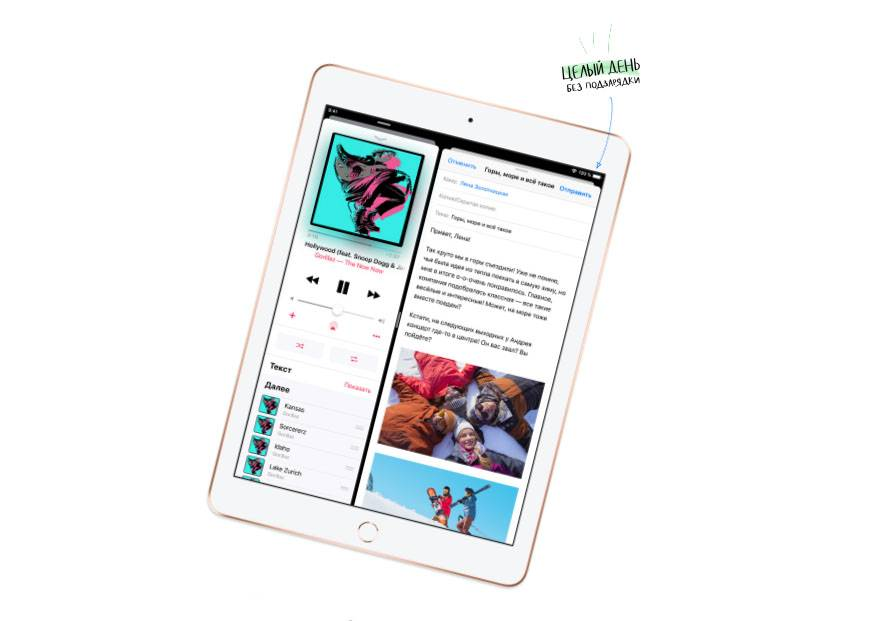 Apple iPad 6 (2018)