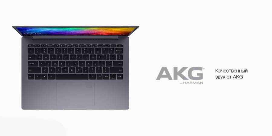 "Ноутбук Xiaomi Mi Notebook Air 13.3"" 2018 (Intel Core i7 8550U 1800 MHz/13.3""/1920x1080/8GB/256GB SSD/DVD нет/NVIDIA GeForce MX150/Wi-Fi/Bluetooth/Windows 10 Home) купить в спб"
