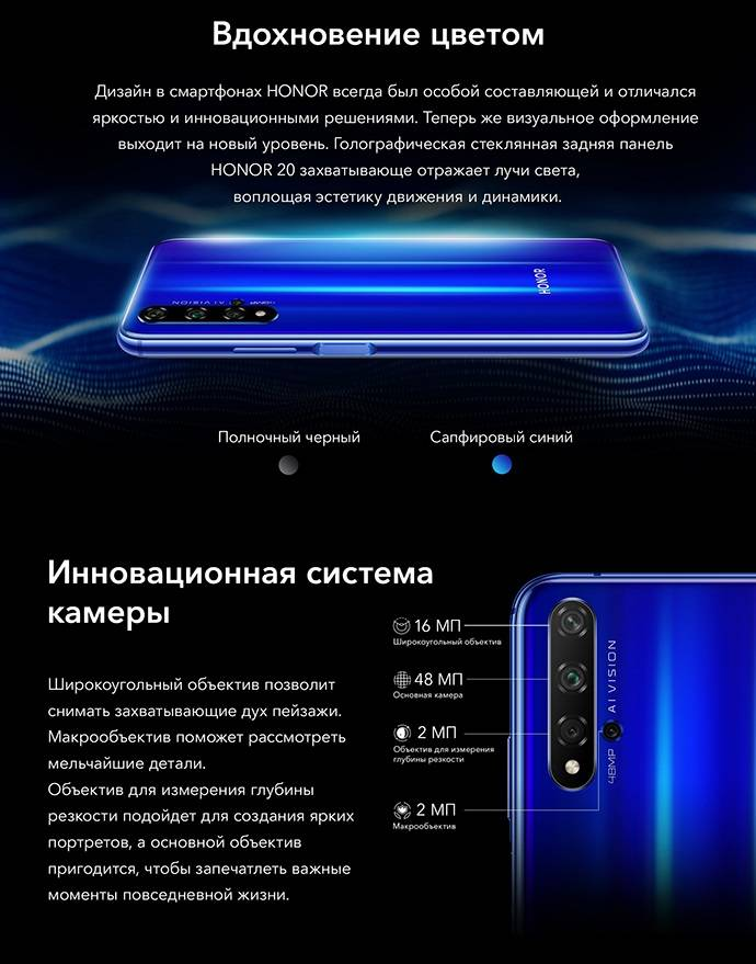 Huawei Honor 20 6/128GB