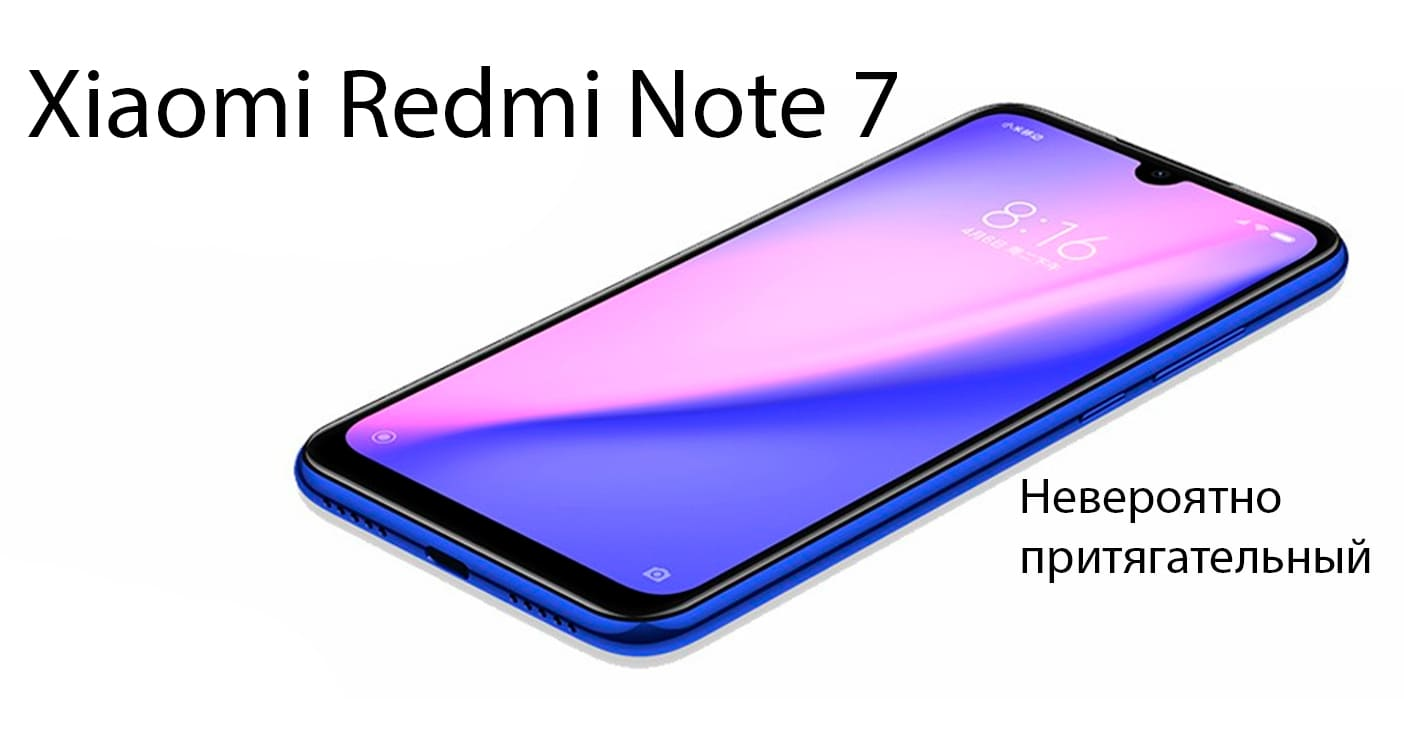 Redmi note 7 pink eu