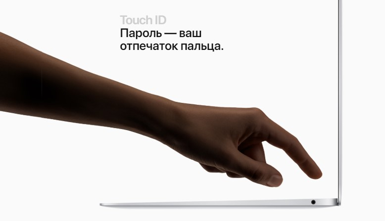 "Apple MacBook Air 13"" 2018 i5/1.6Ghz/8Gb/128Gb Space Gray (Серый космос) MRE82"